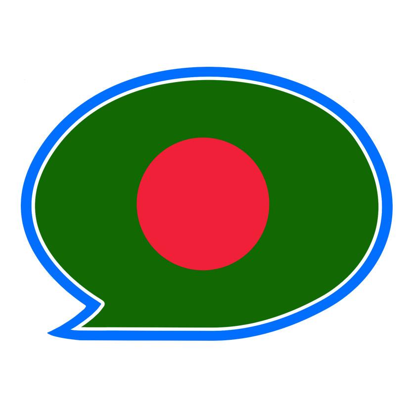 bengalí