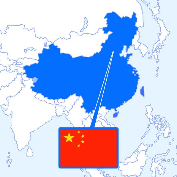 (Adj) Países asiáticos IV