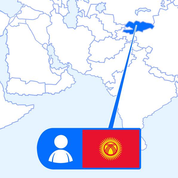 kirguís