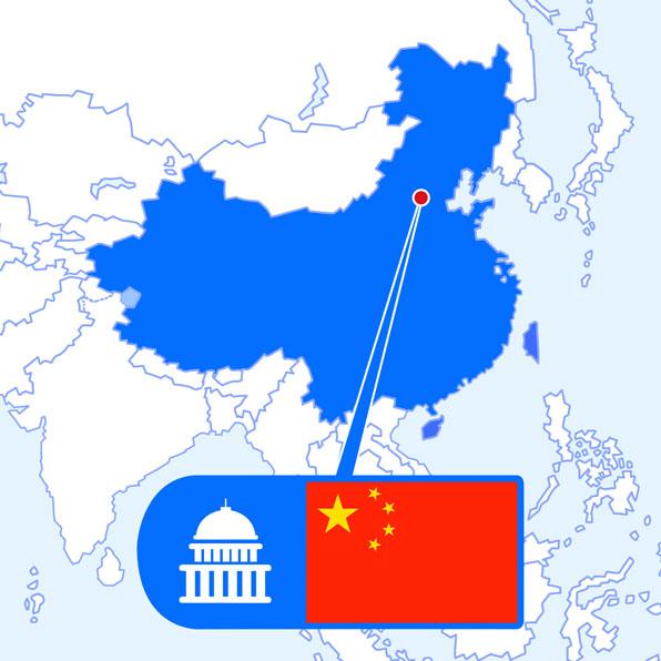 Pekín