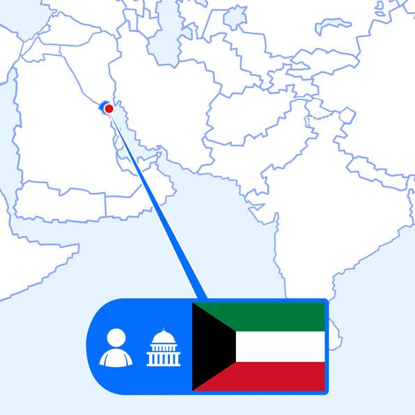 kuwaití
