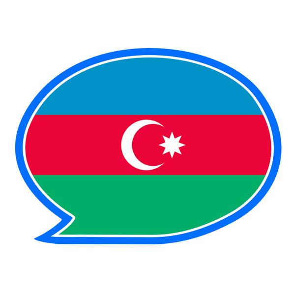 azerí