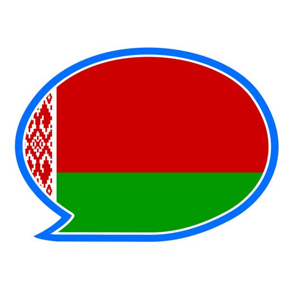 bielorruso