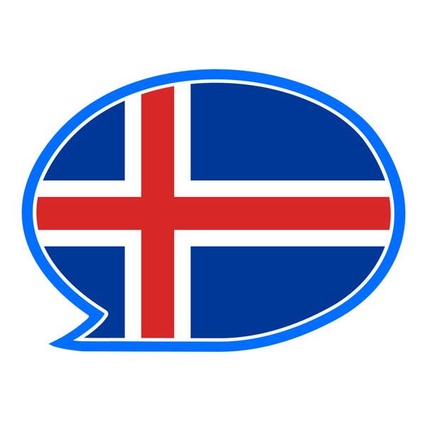islandés