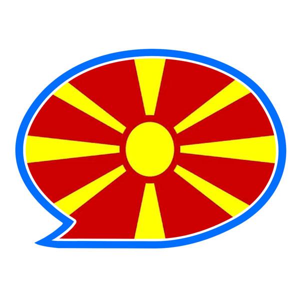 macedonio
